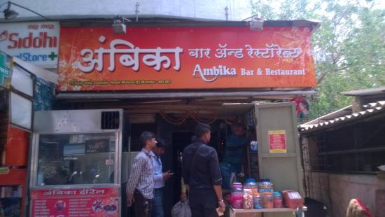 Hotel Ambika Restaurant