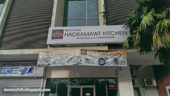 Hadramawt Kitchen. This is the signboard of the restaurant.