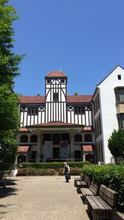 Waseda University Tsubouchi Memorial Theatre Museum