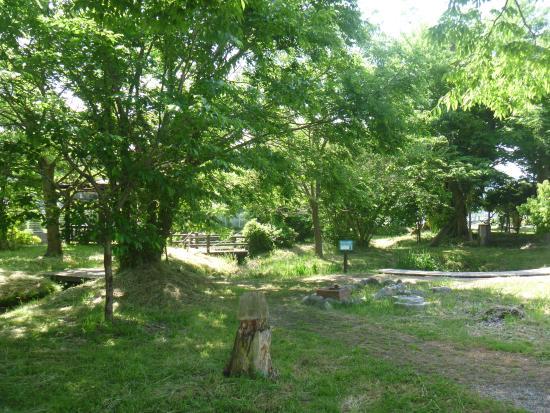 Shimmei Nature Park