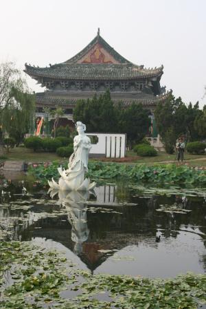 Kaifeng Iron Tower Park : photo0.jpg