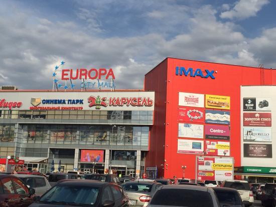 Europa City Mall