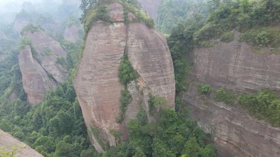 Wanfo Mountain of Huaihua: Mother Nature -1