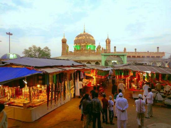Tajuddin Baba Hd Images Download