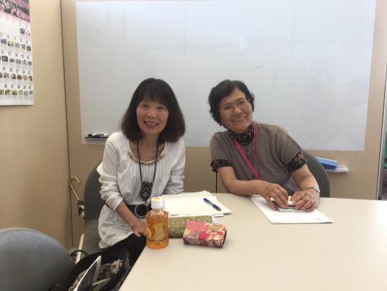 World Friendship Center: photo0.jpg