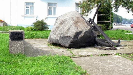 Memorial Rock to Memory of Pillau Heroes