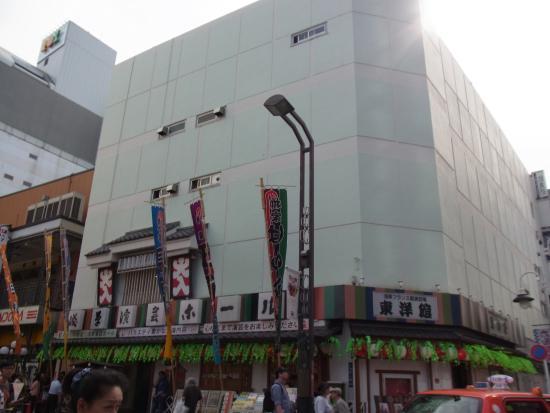 Asakusa Engei Hall: 外観