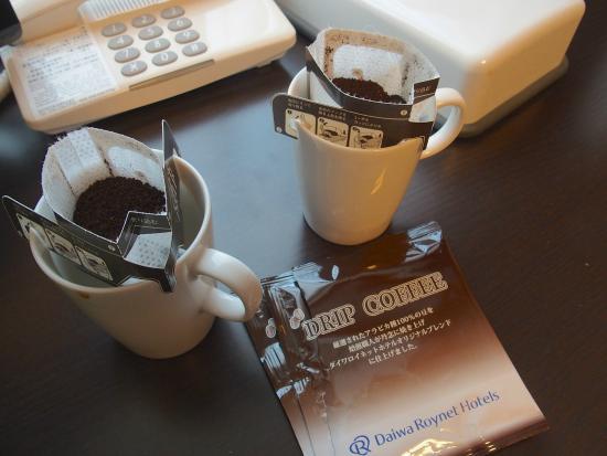 Daiwa Roynet Hotel Kanazawa : Drip Coffee Sachets