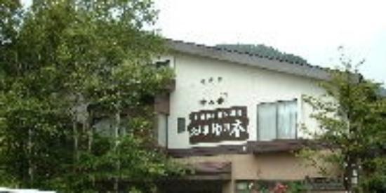 Gensen Yunoka