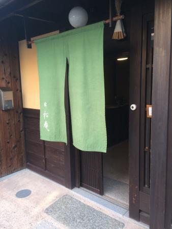 Kyoto Machiya Townhouse Shouan: Hotel Entrance