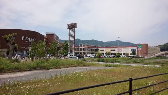 Foleo East Hiroshima