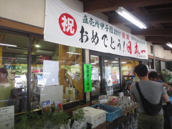 Michi-no-Eki Tachibana