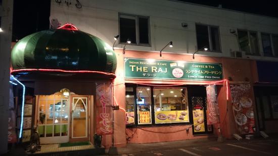 Indian Restaurant The Raj