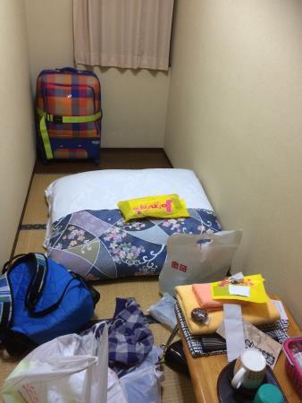 Business Hotel Fukusen: 3150円的房型