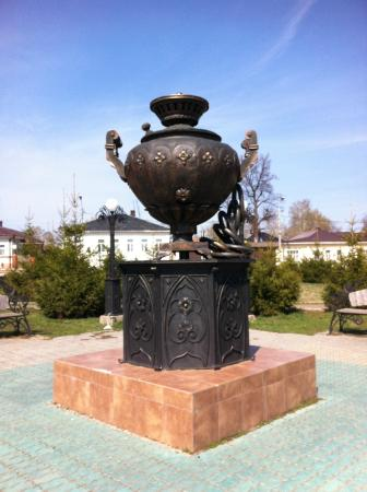 ‪Monument Samovar‬