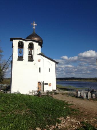 Churchyard Vybuty