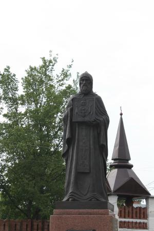 Monument to Varlaam of Serpukhov