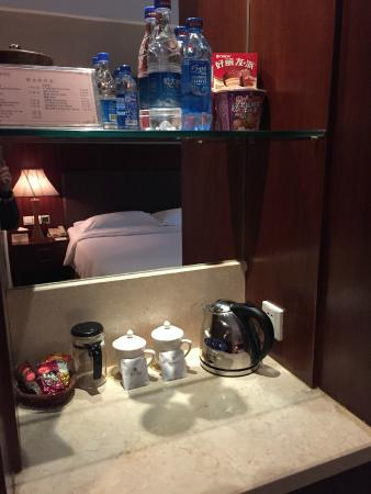 Shenzhen Fortune Hotel: Room facilities