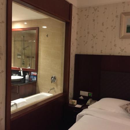 Shenzhen Fortune Hotel: Room