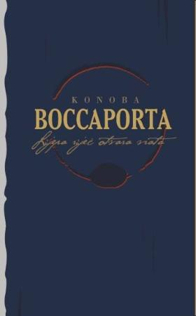 Konoba Boccaporta: getlstd_property_photo
