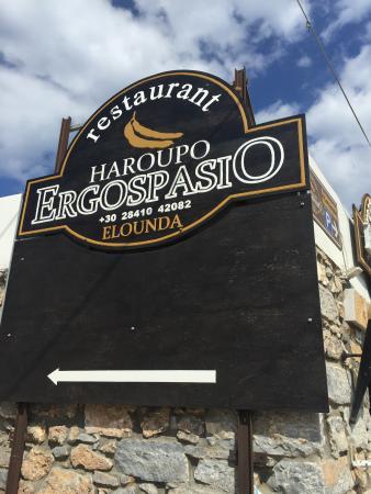 Ergospasio Asian Restaurant Photo