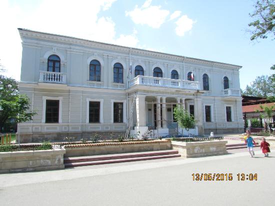 ‪Feodosia Museum of Antiquities‬