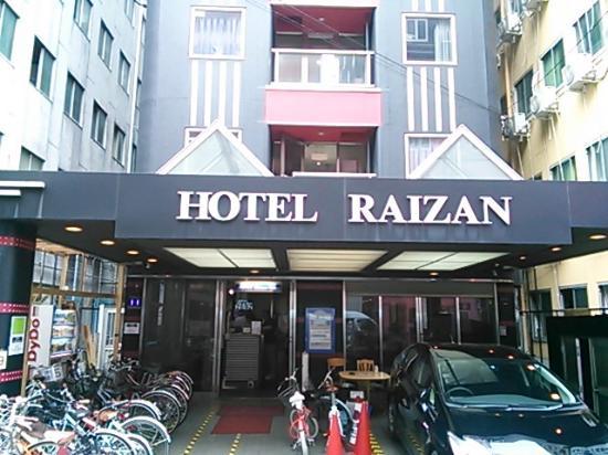 Raizan Kitakan: ホテル外観