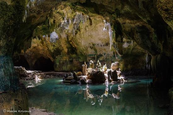 Bukilat Cave: Игра света-тени завораживает