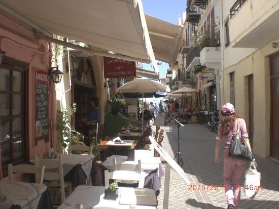 Paradosiako: Side Street