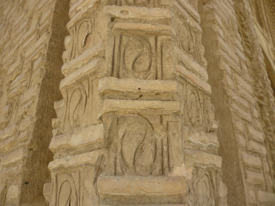 Arab-Ata Mausoleum: Мавзолей Араб-Ата в селении Тим