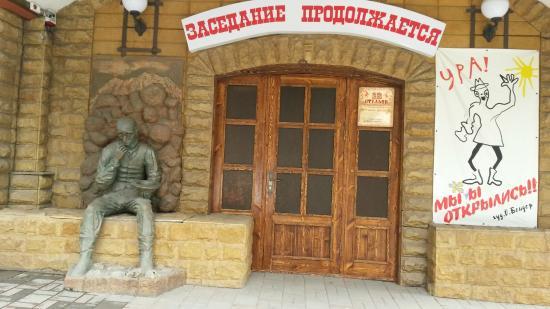 Restoranchik 12 Stulyev