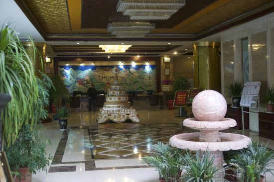 Saikang Hotel: The lobby