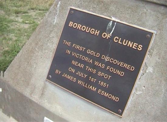 Esmond Park