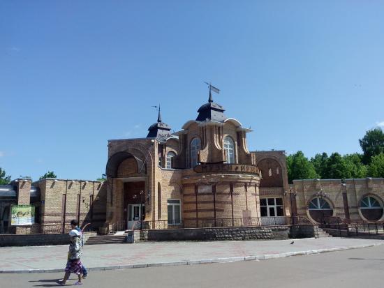 Nizhnekamsk Complex Museum