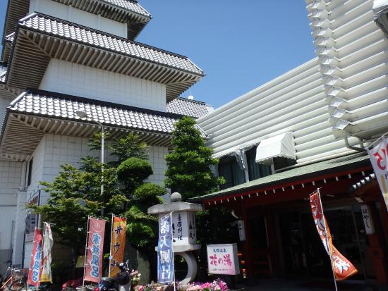 Photo of Kimiidera Garden Hotel Hayashi Wakayama