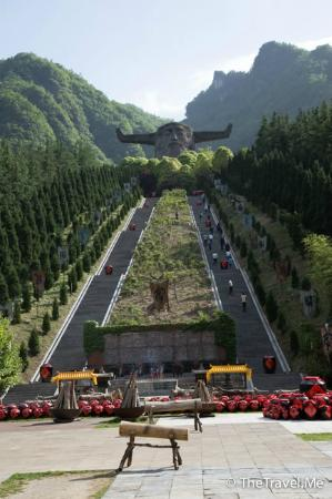 Shennongjia, الصين: 神農祭壇