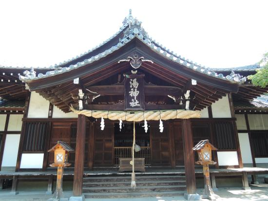 Yu Shrine: 湯神社