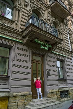 Green Apple Hotel: Отель Грин Эппл