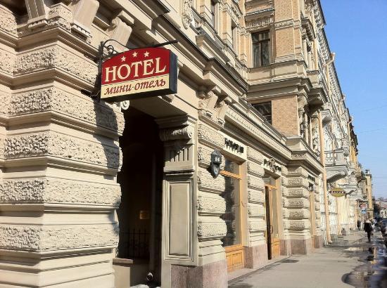 Sonata Hotel on Lomonosova