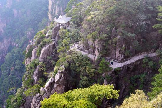 Beihai Hotel Yellow Mountain