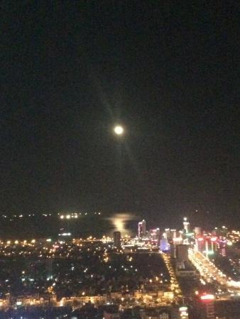 Sky Bar Danang: photo0.jpg