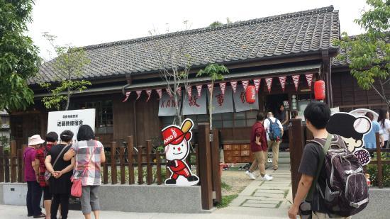 Alishan Linye Village & Huiyisenghuo Village
