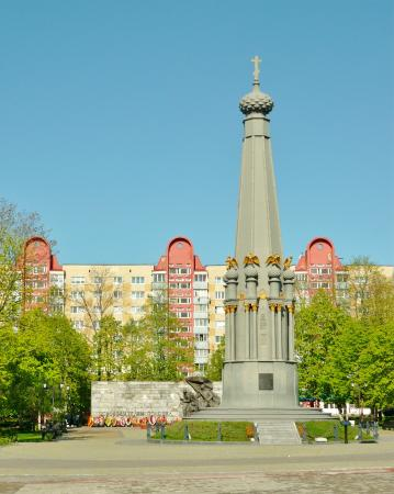‪Monument to Heroes of Patriotic War 1812‬