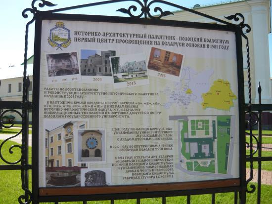 Polotsk, Belarus: Стенд о Полоцком коллегиуме