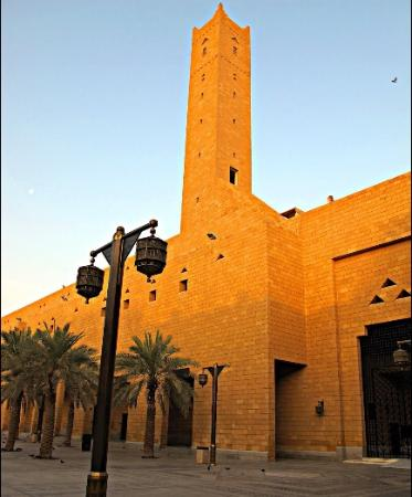 Imam Turki Bin Abdullah Grand Mosque