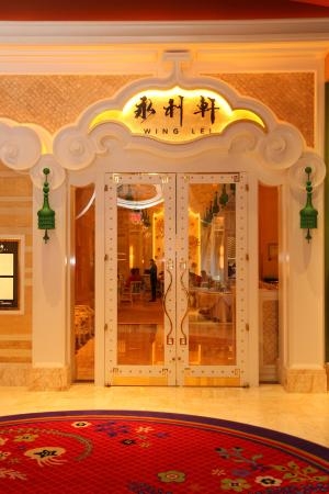 Wing Lei: The entrance