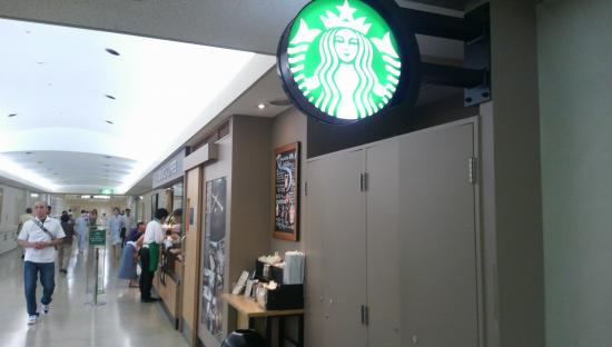 Starbucks Coffee Osaka University Hospital