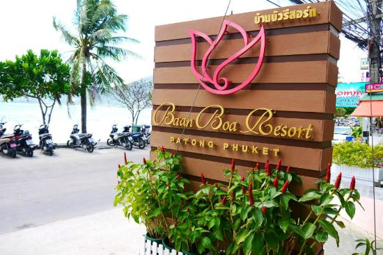 Photo of Baan Boa Resort Patong