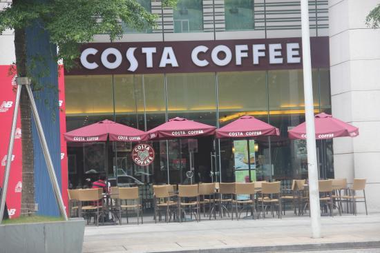 COSTA COFFEE(高德置地店)