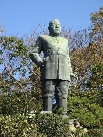 西郷隆盛像 - Picture of Saigo Takamori Statue, Kagoshima - TripAdvisor